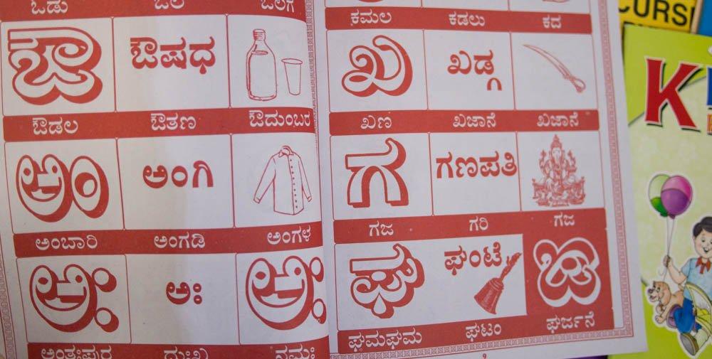 typographic-thali-32
